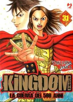 Copertina KINGDOM n.31 - KINGDOM, JPOP