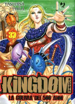 Copertina KINGDOM n.33 - KINGDOM, JPOP