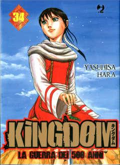 Copertina KINGDOM n.34 - KINGDOM, JPOP