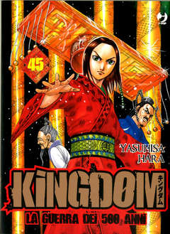 Copertina KINGDOM n.45 - KINGDOM 45, JPOP