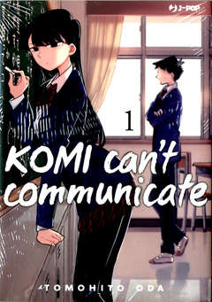 Copertina KOMI CAN'T COMMUNICATE n.1 - KOMI CAN'T COMMUNICATE, JPOP
