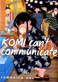 Copertina KOMI CAN'T COMMUNICATE n.3 - KOMI CAN'T COMMUNICATE, JPOP
