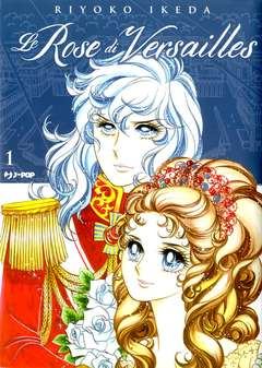 Copertina LADY OSCAR COLLECTION (m5) n.1 - LE ROSE DI VERSAILLES, JPOP