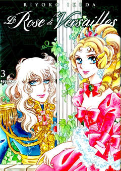 Copertina LADY OSCAR COLLECTION (m5) n.3 - LE ROSE DI VERSAILLES, JPOP