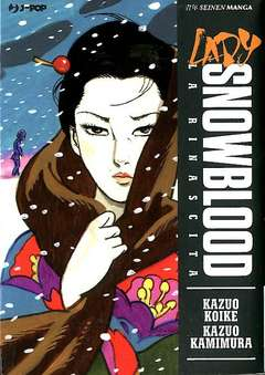 Copertina LADY SNOWBLOOD LA RINASCITA n. - LADY SNOWBLOOD: LA RINASCITA, JPOP
