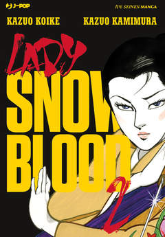 Copertina LADY SNOWBLOOD (m3) n.2 - LADY SNOWBLOOD, JPOP