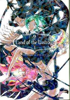 Copertina LAND OF THE LUSTROUS n.1 - LAND OF THE LUSTROUS, JPOP