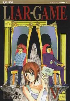 Copertina LIAR GAME (m19) n.5 - LIAR GAME , JPOP