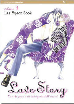 Copertina LOVE STORY n.1 - LOVE STORY, JPOP