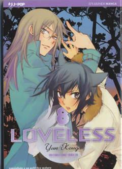 Copertina LOVELESS n.8 - LOVELESS, JPOP