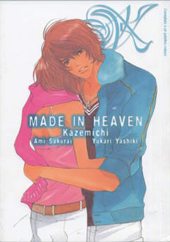 Copertina MADE IN HEAVEN KAZEMICHI n.1 - MADE IN HEAVEN KAZEMICHI , JPOP