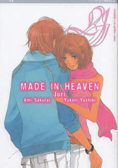 Copertina MADE IN HEAVEN KAZEMICHI n.2 - MADE IN HEAVEN KAZEMICHI , JPOP