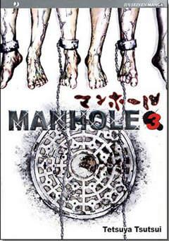 Copertina MANHOLE n.3 - MANHOLE , JPOP