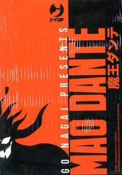 Copertina MAO DANTE BOX n. - MAO DANTE BOX (1-3), JPOP