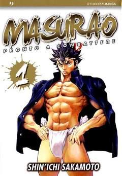 Copertina MASURAO n.1 - VARIANT COVER, JPOP