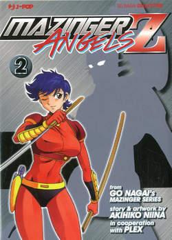 Copertina MAZINGER ANGELS Z (m2) n.2 - MAZINGER ANGELS Z, JPOP