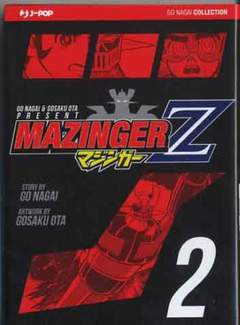 Copertina MAZINGER Z (m5) n.2 - MAZINGER Z, JPOP