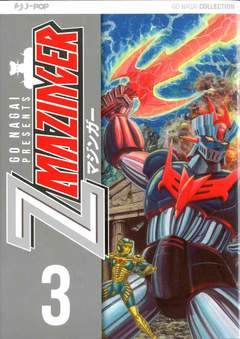 Copertina Z MAZINGER (m5) n.3 - Z MAZINGER, JPOP