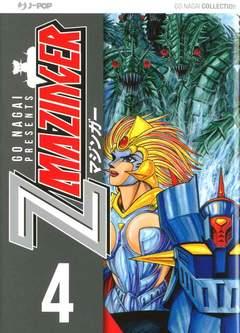 Copertina Z MAZINGER (m5) n.4 - Z MAZINGER, JPOP