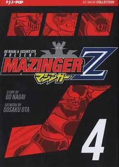 Copertina MAZINGER Z (m5) n.4 - MAZINGER Z, JPOP