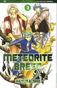 Copertina METEORITE BREED n.3 - METEORITE BREED, JPOP