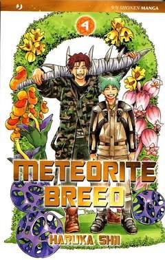 Copertina METEORITE BREED n.4 - METEORITE BREED, JPOP