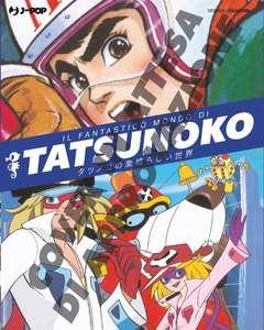 Copertina MONDO DI TATSUNOKO n. - IL MONDO DI TATSUNOKO, JPOP