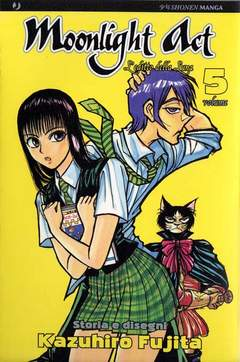 Copertina MOONLIGHT ACT (m29) n.5 - MOONLIGHT ACT, JPOP