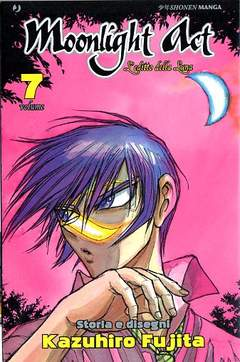 Copertina MOONLIGHT ACT (m29) n.7 - MOONLIGHT ACT, JPOP