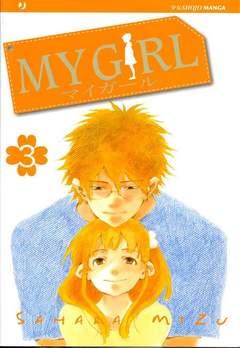 Copertina MY GIRL n.3 - MY GIRL, JPOP