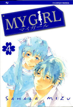 Copertina MY GIRL n.4 - MY GIRL, JPOP