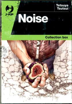 Copertina NOISE BOX (1/3) n. - NOISE BOX - (1/3), JPOP