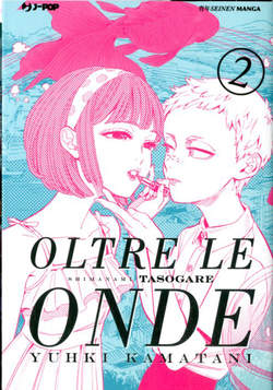 Copertina OLTRE LE ONDE (m4) n.2 - SHIMANAMI TASOGARE, JPOP