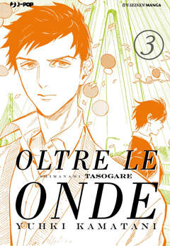 Copertina OLTRE LE ONDE (m4) n.3 - SHIMANAMI TASOGARE, JPOP