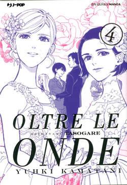 Copertina OLTRE LE ONDE (m4) n.4 - SHIMANAMI TASOGARE, JPOP