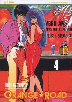 Copertina ORANGE ROAD (m10) n.4 - ORANGE ROAD, JPOP
