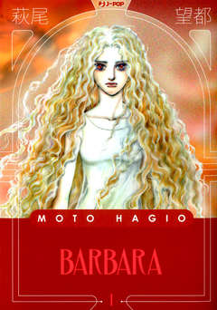 Copertina OTHERWORLD BARBARA n.1 - OTHERWORLD BARBARA, JPOP