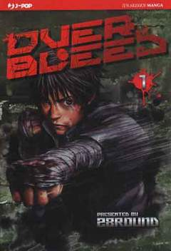 Copertina OVER BLEED n.1 - OVER BLEED, JPOP