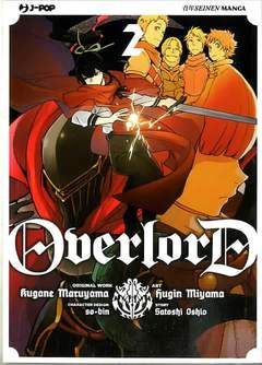 Copertina OVERLORD n.2 - OVERLORD, JPOP