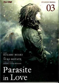 Copertina PARASITE IN LOVE n.3 - PARASITE IN LOVE, JPOP