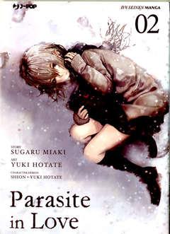 Copertina PARASITE IN LOVE n.2 - PARASITE IN LOVE             2, JPOP