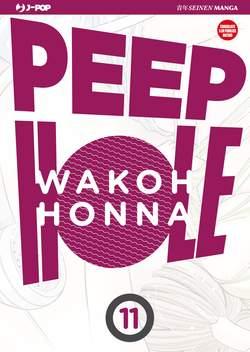 Copertina PEEP HOLE (m13) n.11 - PEEP HOLE, JPOP