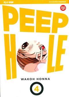 Copertina PEEP HOLE (m13) n.4 - PEEP HOLE, JPOP
