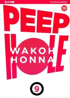 Copertina PEEP HOLE (m13) n.9 - PEEP HOLE, JPOP