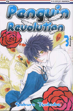 Copertina PENGUIN REVOLUTION n.3 - PENGUIN REVOLUTION, JPOP