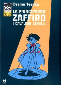 Copertina PRINCIPESSA ZAFFIRO CAVALIERI n. - I CAVALIERI GEMELLI, JPOP