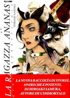 Copertina RAGAZZA ANANAS n. - GENSO GYNAECOCRACY, JPOP