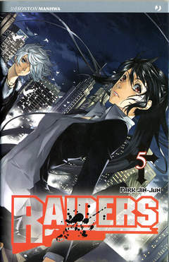 Copertina RAIDERS n.5 - RAIDERS, JPOP