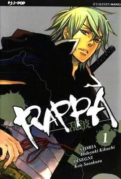 Copertina RAPPA n.1 - RAPPA, JPOP
