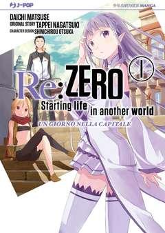 Copertina RE:ZERO n.1 - RE:ZERO, JPOP